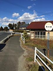 「角川原」バス停留所