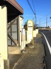 「長峰中央」バス停留所