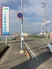 「岩延」バス停留所