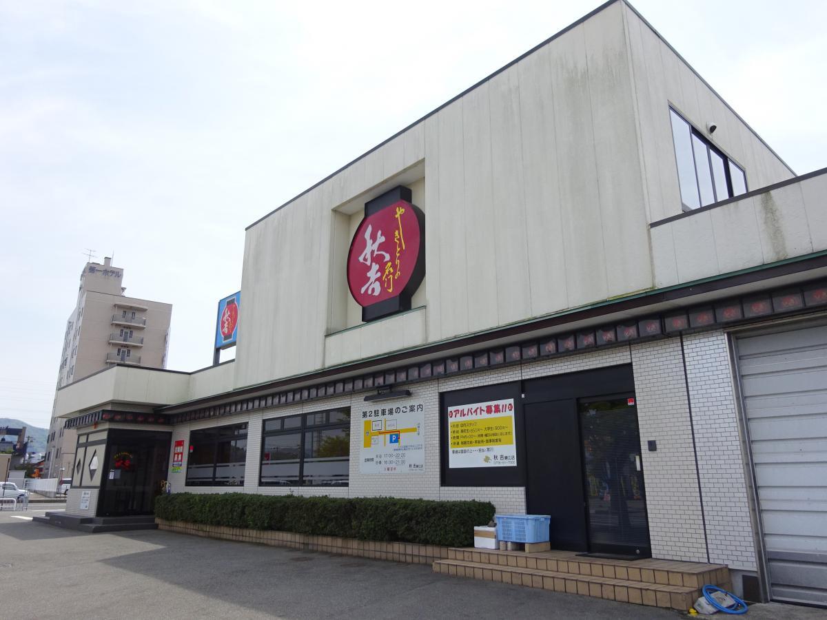クリニック 鯖江 鈴木