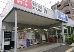 ビッグ・エー 町田木曽町店