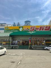 ジャパン 茨木店