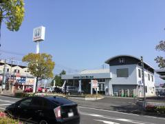 Honda Cars徳山徳山店