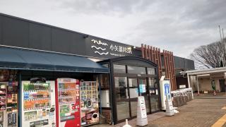 小矢部川SA