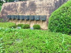 愛知県立芸術大学大学院