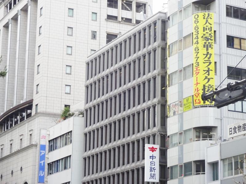 東海ラジオ放送大阪支社