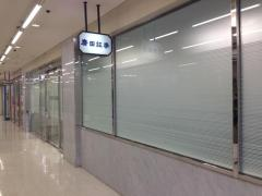 廣田証券株式会社 神戸支店