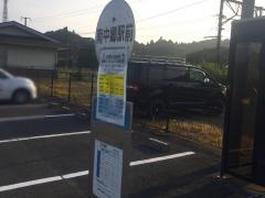 「南中郷駅」バス停留所