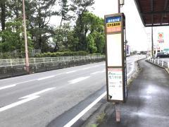 「志布志高校前」バス停留所