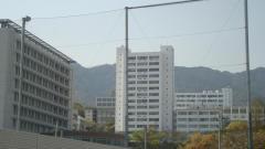 広島工業大学大学院