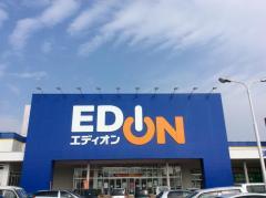 エディオン 津山本店