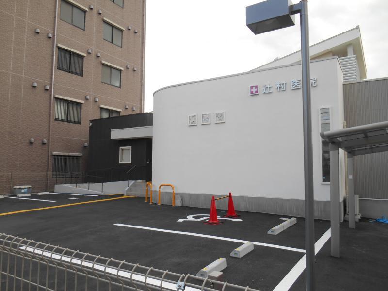 医院 辻村