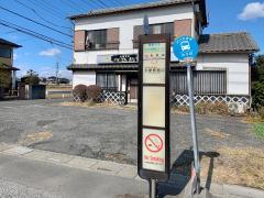 「さいたま市民医療センター入口」バス停留所