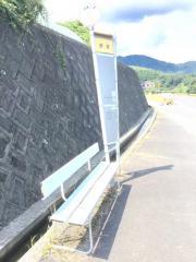 「折坂」バス停留所