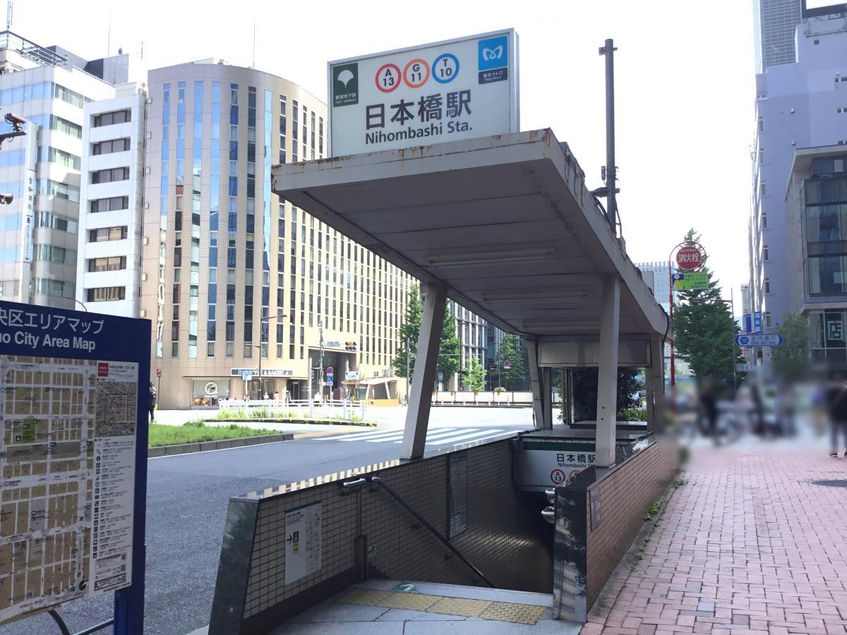 東京メトロ都営地下鉄日本橋駅です。