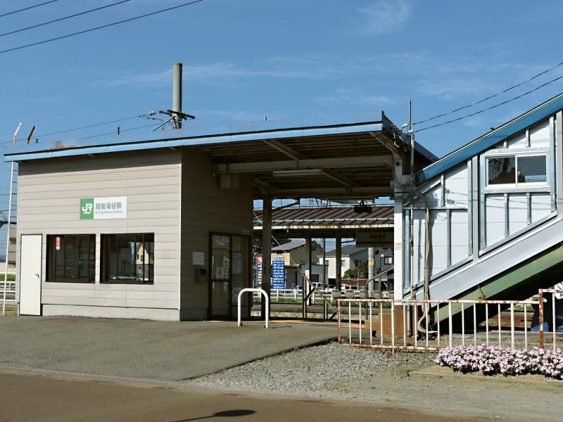 越後滝谷駅舎