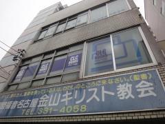 CLCブックス名古屋店