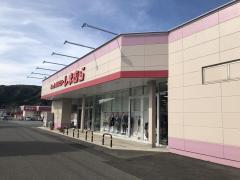 ファッションセンターしまむら 遠野店