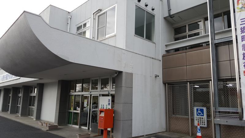 奈良県の三郷町役場