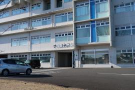 平田東九州病院
