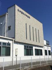 永井整形外科医院
