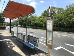 「沢良宜橋」バス停留所