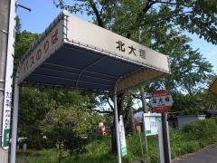 「北大垣」バス停留所