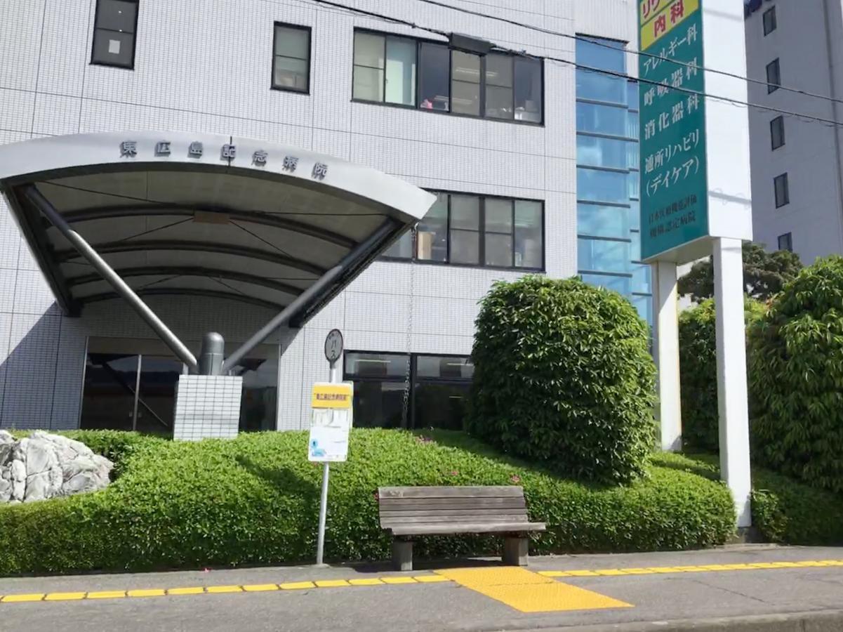 病院 記念 東 広島