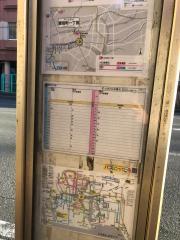 「愛宕町一丁目」バス停留所