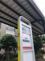 「保健福祉センター」バス停留所
