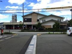 高山消防署