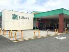 サニー 二島店