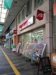 JTB加古川店