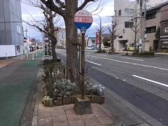 「乾徳1」バス停留所