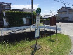 「大湊」バス停留所