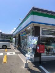 ファミリーマート 恒久店