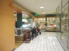 ライフパートナーイケダ 横須賀店