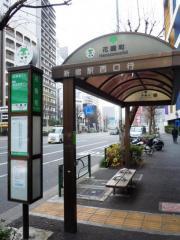 「花園町」バス停留所
