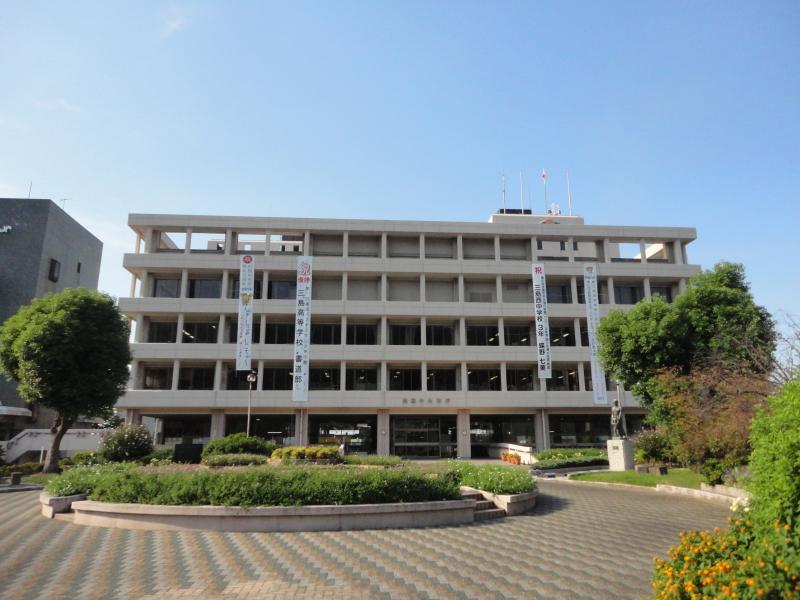 四国中央市役所