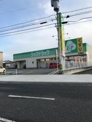 ココカラファイン・ジップドラッグ 五條店
