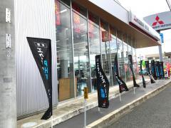 九州三菱自動車販売糸島店