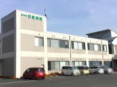 愛泉会日南病院