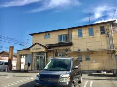 ヤマト動物病院