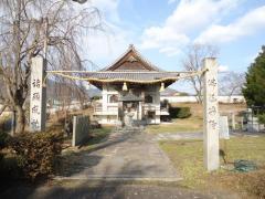 最明寺(萩の寺)