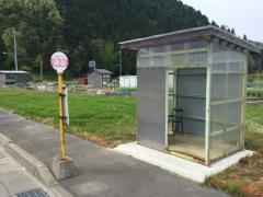 「深谷」バス停留所