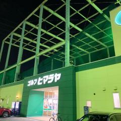 ヒマラヤゴルフ 松山店