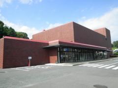 高萩市文化会館