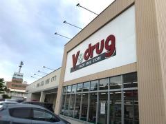 V・drug 挙母店