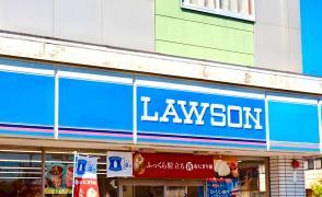 ローソン 水戸笠原町店