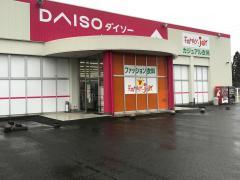 ザ・ダイソー ひらせい安田店